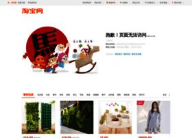 buy.taobao.com