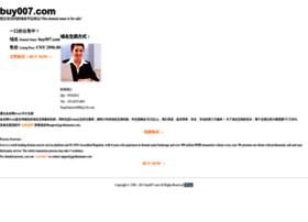buy007.com