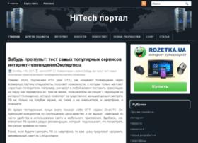 buyandprint.kiev.ua