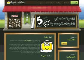 buyarabfans.com