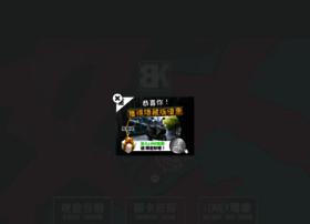 buybike.com.tw