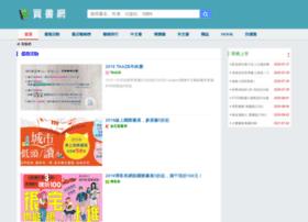 buybook.com.tw
