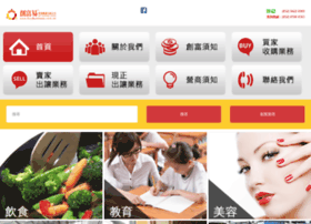 buybusiness.hk
