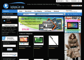buybuyseller.com