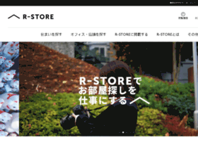 buyby.r-store.jp