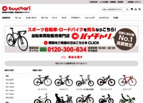 buychari.com