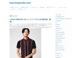buycheapindia.com