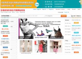 buychina.cc