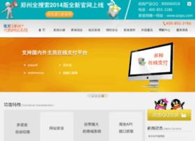 buychinacms.com