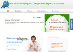 buycompany.bpm-pl.com