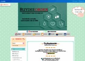 buydeeorder.com