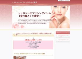 buydiamonds-usa.com