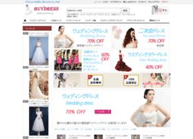 buydress.jp