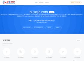 buyejie.com