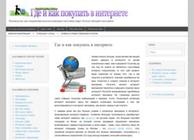 buyfromchina.ru