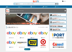buyfy.jp