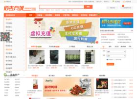 buygee.com