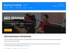 buying-and-selling.ru