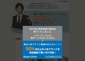 buymaichiro.com