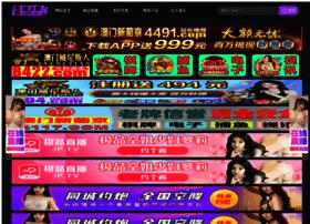 buymostwantedbooks.com