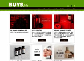 buys.hk