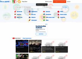 buysell.com.ua