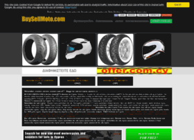 buysellmoto.com