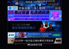 buysforeyes.com