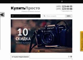 buysimply.wm-site.ru
