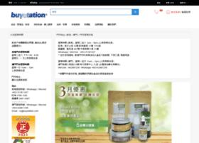 buystation.com