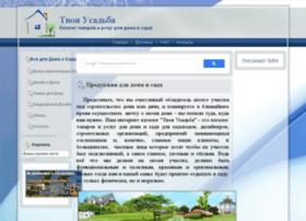 buytree.com.ua