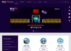 buyuphk.com