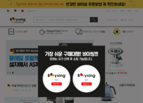 buyxing.com