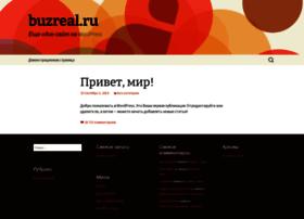 buzreal.ru