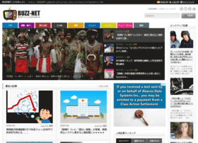 buzz-netnews.com