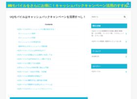 buzzapp.jp