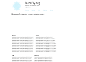 buzzfly.org