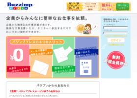 buzzimpress.jp