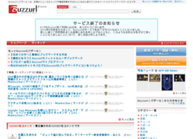 buzzurl.jp