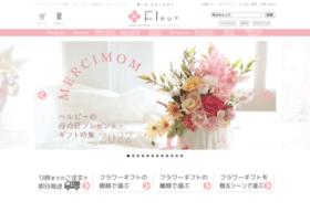 bv-flower.com