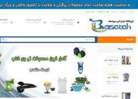 bvaseteh.com