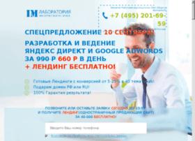 bvasystem.ru