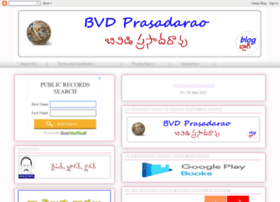 bvdprasadarao-pvp.blogspot.in