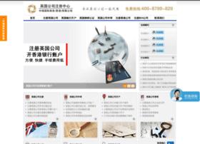 bvi-hk.com