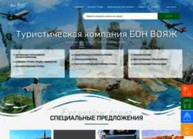 bvoperator.ru