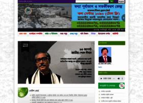 bwdb.gov.bd