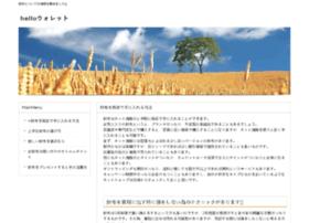 bwebside.com