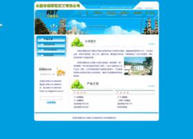 bxchem.com