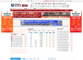 bxg.f139.com
