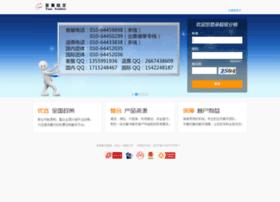 bxlx.com.cn